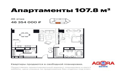 Продажа псн, м. Деловой центр, Красногвардейский 1-й проезд - Фото 3
