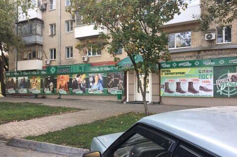 Продажа торгового помещения, Ростов-на-Дону, Ул. Вавилова - Фото 2