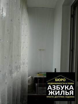 3-к квартира на Шмелева 12 за 1.8 млн руб - Фото 2