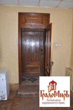 Продается торговое помещение, Кимры г, 224м2 - Фото 4