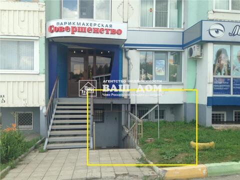 Торговое помещение по адресу г. Тула, ул. Вильямса 26а - Фото 1