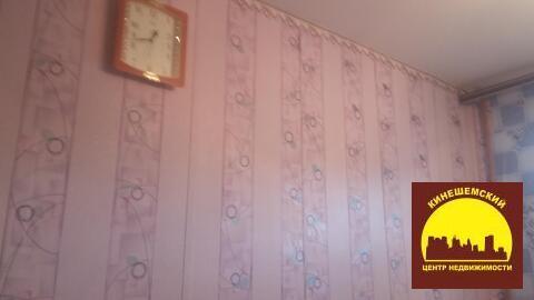 3-х комнатн. кв-ра, р-он 25-ый магазин - Фото 5