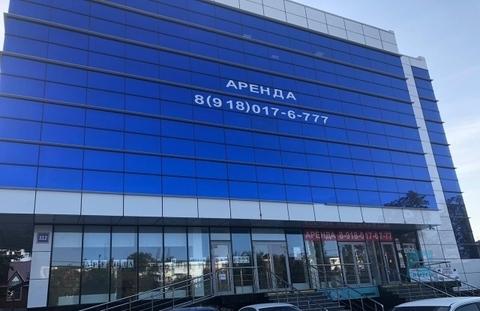 Аренда псн, Краснодар, Ул. Московская - Фото 2