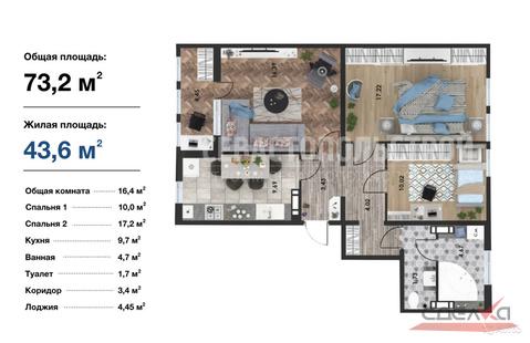 3-к квартира, 73.3 м, 3/10 эт. - Фото 2