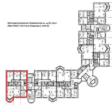 Офис 114.4 м2, м2/год - Фото 3