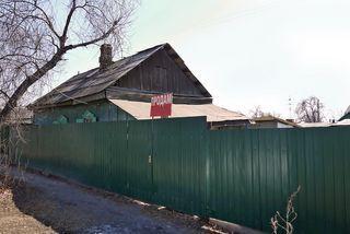Продажа дома, Благовещенск, Ул. Соколовская - Фото 1