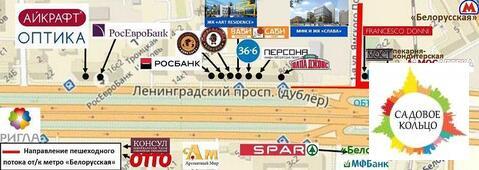 Окружение В окружении крупный деловой район с большим количеством - Фото 1