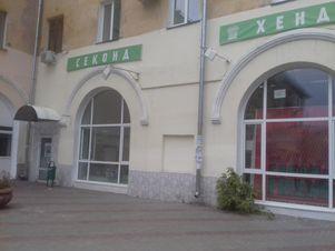 Аренда торгового помещения, Омск, Мира пр-кт. - Фото 1