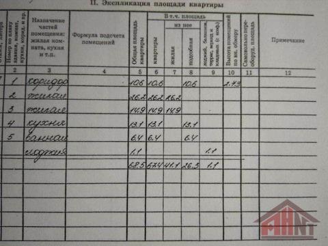 Продажа квартиры, Псков, Ул. Красноармейская - Фото 3