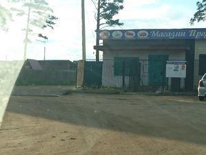 Продажа участка, Читинский район - Фото 2