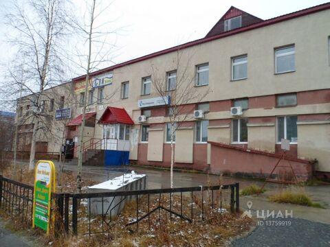 Продажа офиса, Надым, Ул. Комсомольская