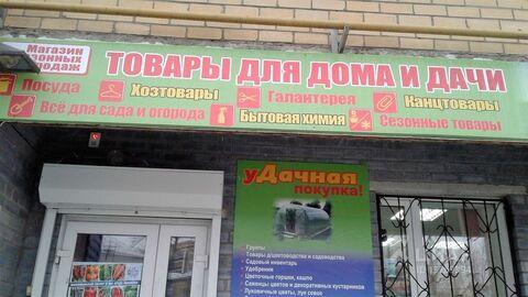 Продажа готового бизнеса, Киров, Ул. Правды - Фото 2