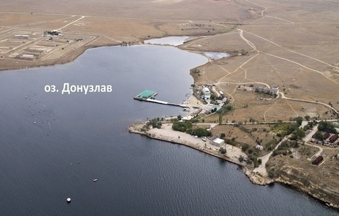 Участок вблизи озера Донузлав - Фото 3