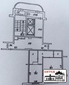 Продается однокомнатная квартира на ул. Калужского Ополчения - Фото 1