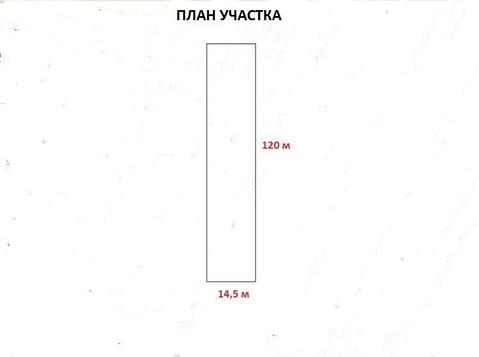 Продажа земельного участка 17,4 сотки в пос. Новинки Богородского р-на - Фото 2
