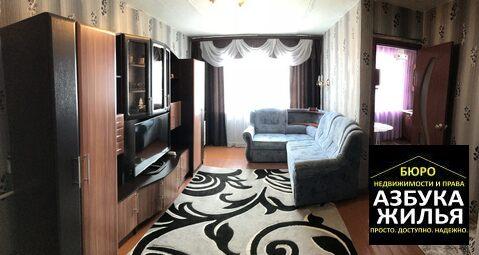1-к квартира на пл. Ленина 3 за 770 000 руб - Фото 1