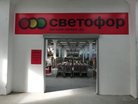 """Аренда Торговой площади в ТЦ """"Еврострой"""" Ярославль - Фото 2"""