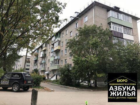 2-к квартира в п. Бавлены на Лесной 2 - Фото 1