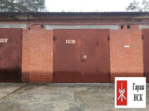 Продам капитальный гараж ГСК Гидроимпульс № 157в. вз Академгородка - Фото 1