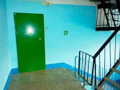 Продажа квартиры, Тольятти, Космонавтов б-р. - Фото 1