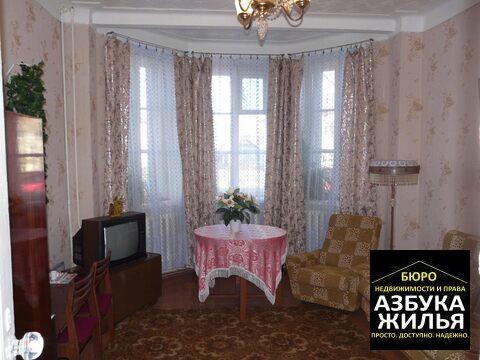 2-к квартира на Мира 900 000 руб - Фото 2