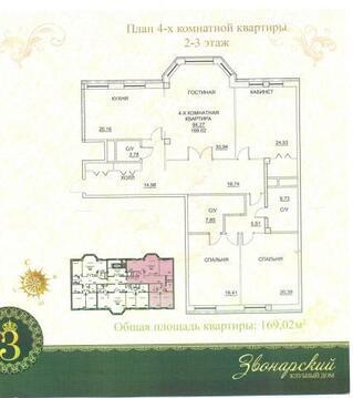 Продажа квартиры, м. Трубная, Звонарский пер. - Фото 1