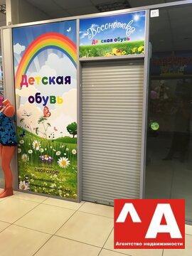 """Аренда магазина 27 кв.м. в ТЦ """"Аврора"""" - Фото 1"""