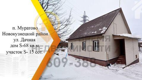 Продается дом. , Муратово п, Дачная улица - Фото 1
