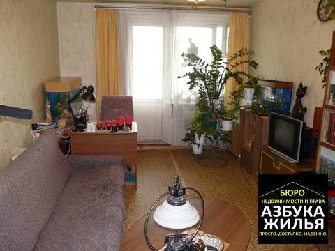 3-к квартира на Максимова 7 за 1,4 млн #2321 - Фото 1