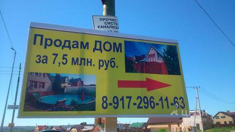 Продажа дома, Альметьевск, Альметьевский район, Улица Жамита Рахима - Фото 2