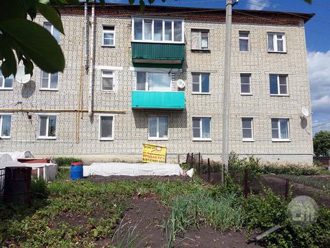 Продается 1-комнатная квартира, с. Ухтинка, ул. Строительная - Фото 1