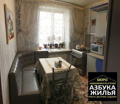 3-к квартира на Шмелева 13 за 2 млн руб - Фото 2
