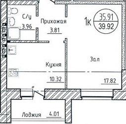 Продаю 1-комн. квартиру 40 кв.м - Фото 5