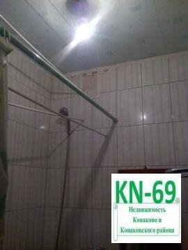 Дешевая трешка в Конаково по цене двушки-хрущевки - Фото 2