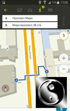 Москва, проспект Мира 48 - Фото 4