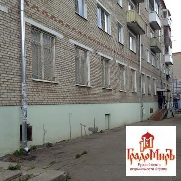 Сдается торговое помещение, Сергиев Посад г, 550м2 - Фото 1
