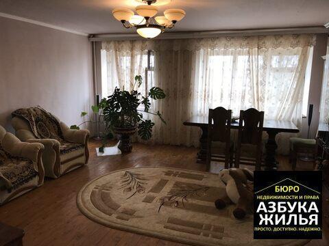 3-к квартира на 50 лет Октября 5 за 2.2 млн руб - Фото 4