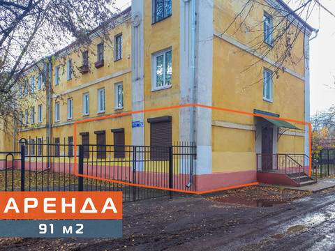 Современный офисный блок или торговое помещение в аренду в центре - Фото 1