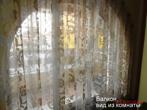 Продажа дома, Элитный, Новосибирский район, Рябиновая - Фото 5