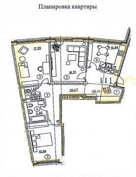 3-комнатная квартира Галицкого ул. - Фото 3