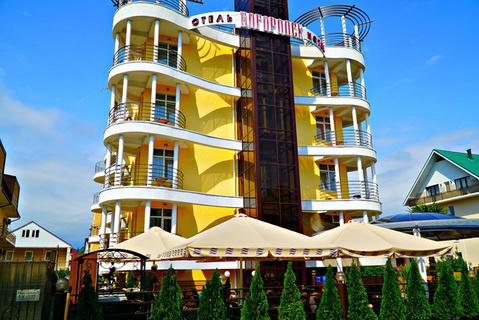 Гостиница на побережье Чёрного моря в Олимпийском парке - Фото 1