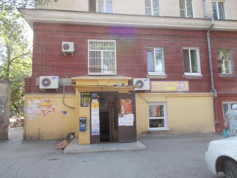 """Магазин """"Продукты"""" в Заводском районе, Радуга - Фото 1"""