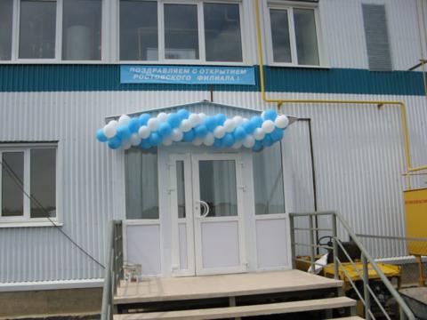 Продажа производственного помещения, Ростов-на-Дону, Лимузин - Фото 1