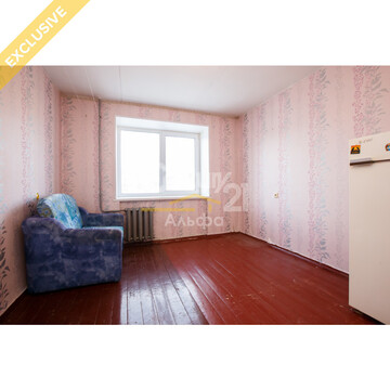 Продается комната Жуковского 63а - Фото 1
