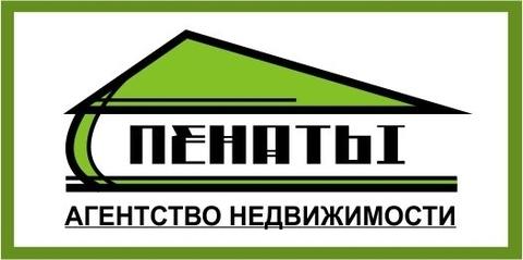 Квартира, пер. Матроса Силякова, д.6 - Фото 5