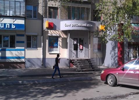 Продажа офиса, Южноуральск, Ул. Мира - Фото 1