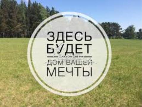 Продажа участка, Старый Сентег, Завьяловский район, Ул. Трактовая - Фото 2