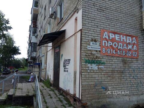 Продажа квартиры, Хабаровск, Ул. Промывочная - Фото 1