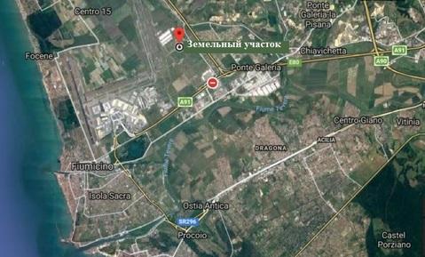 Продается земельный участок промышленного назначения в Риме - Фото 2