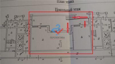 Продажа готового бизнеса, Уфа, Ул. Российская - Фото 2